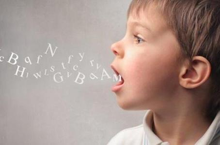علاج إضطرابات النطق والكلام عند الأطفال