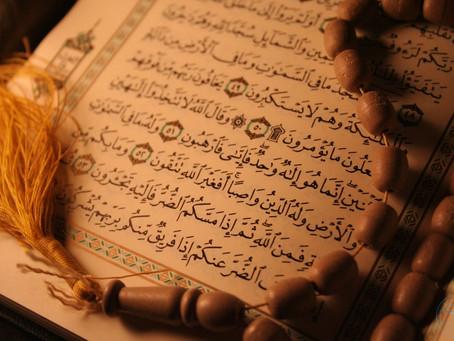هل هناك طاقة لكلمات القرآن؟