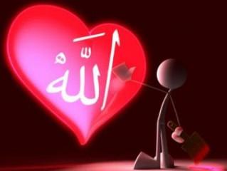 الحبّ في الله