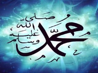 سيدنا محمد عليه السلام (الدعوةوالهجرة)