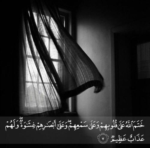 خ ت م الل ه ع ل ى ق ل وب ه م و ع ل ى س م ع ه م و ع ل ى أ ب ص ار ه م غ ش او ة و ل ه م