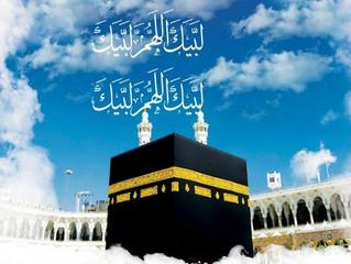 كيف يؤدي المسلم مناسك الحج والعمرة ؟
