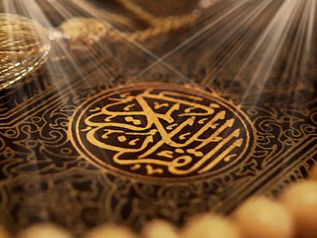 النحوسة في القرآن