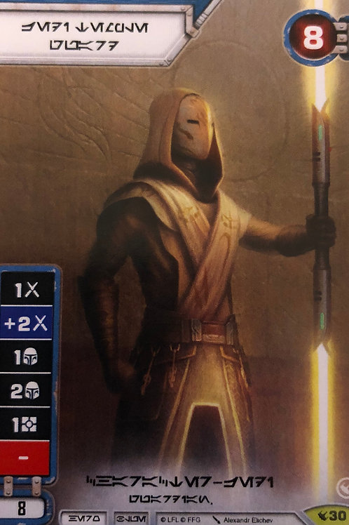 Jedi Temple Guard - Legacies Prerelease
