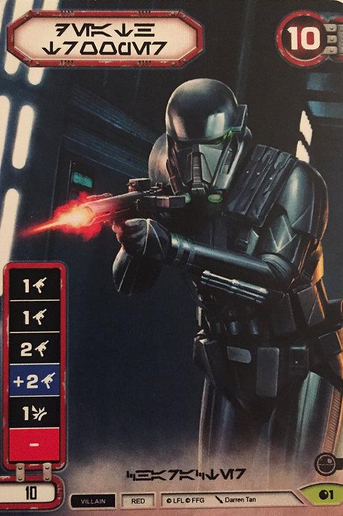 Death Trooper - SoR Prerelease Promo
