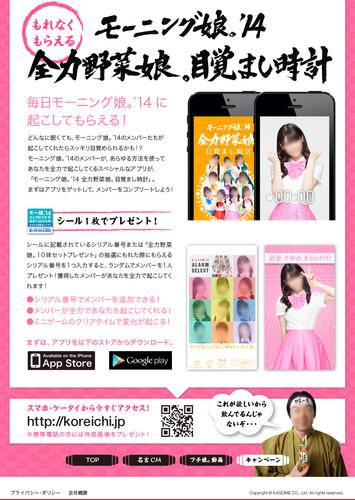 PC_site_2.jpg
