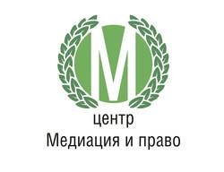 logotip_centr_mediacija_i_pravo
