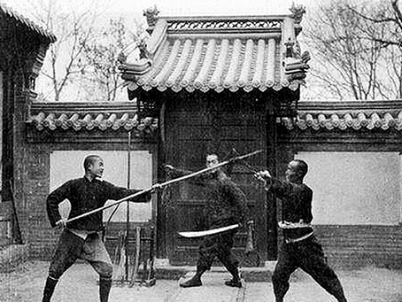 The meaning of Kung Fu (功夫)