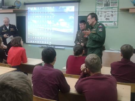 Встреча с капитаном 1 ранга Иванищевым Сергеем Николаевичем