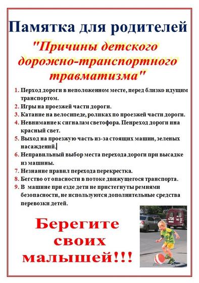 p14_doroga.jpg