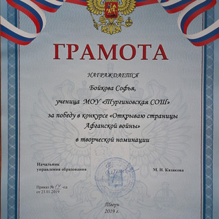 Бойкова.jpg
