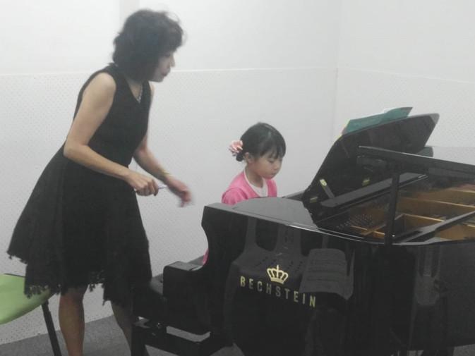 ECOLE DE PIANO EIP