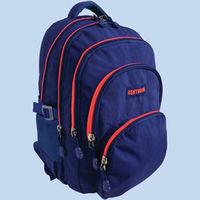 CENTRUM SCHOOL BAG TEENAGERS BLUE (4030969868119)