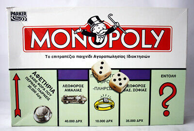 Monopoly Classic Greek