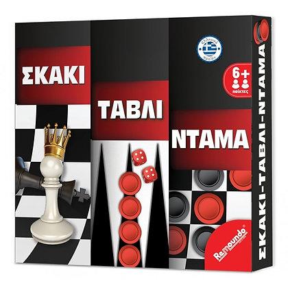 Σκάκι-Τάβλι-Ντάμα