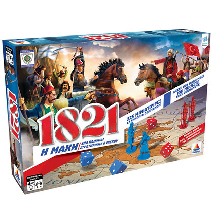1821 η Μαχη