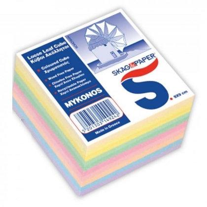 Χρωματιστά Ακόλλητα χαρτάκια κύβου 9x9cm