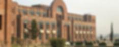 International-Islamic-University-Islamab