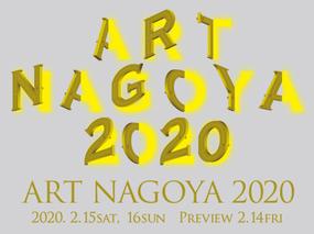 ART NAGOYA 2020