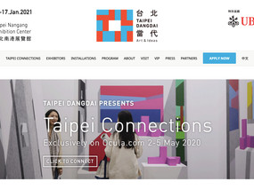 Taipei Connections