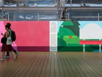 コミッションワーク「海老名駅自由通路 仮囲いアート」