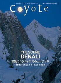 Switch Publishing 雑誌『Coyote』作品掲載