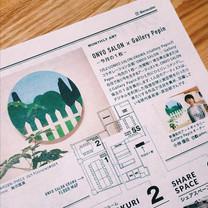 「ONVO SALON×Gallery Pepin -今月の1枚- #1原田郁」