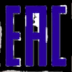 ЕАС_edited.png
