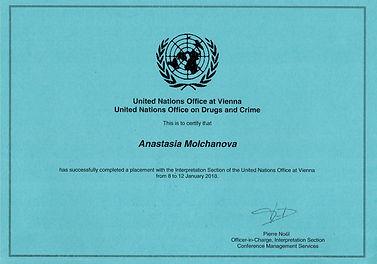 UN_Interpreting Training_Molchanova.jpg