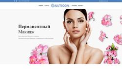 ilutsoon