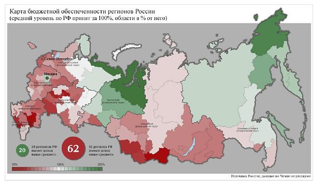 Карта России_2x (1).png