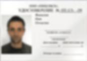 Удостоверение-ламинир_1_с-фото_small (1)
