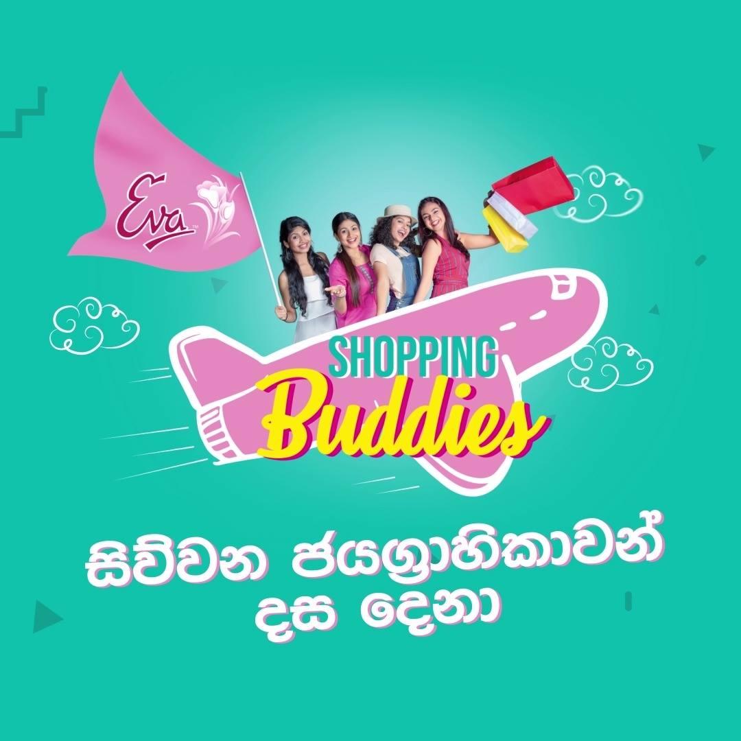 Winners of Eva Shopping Buddies