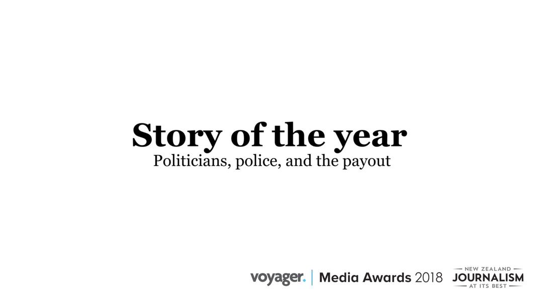Newsroom Promo Video - Voyager Media Awards