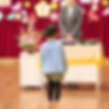 Veneta Elementary School Graduation / Promotion