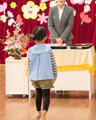 Kindergarten Graduation Ceremony