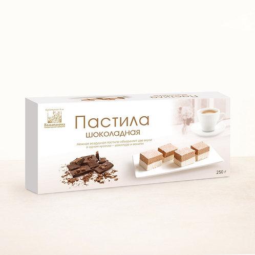 Пастила Шоколадная