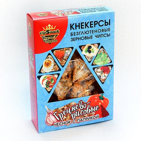 Кнекерсы гречнево-рисовые с чесноком и паприкой