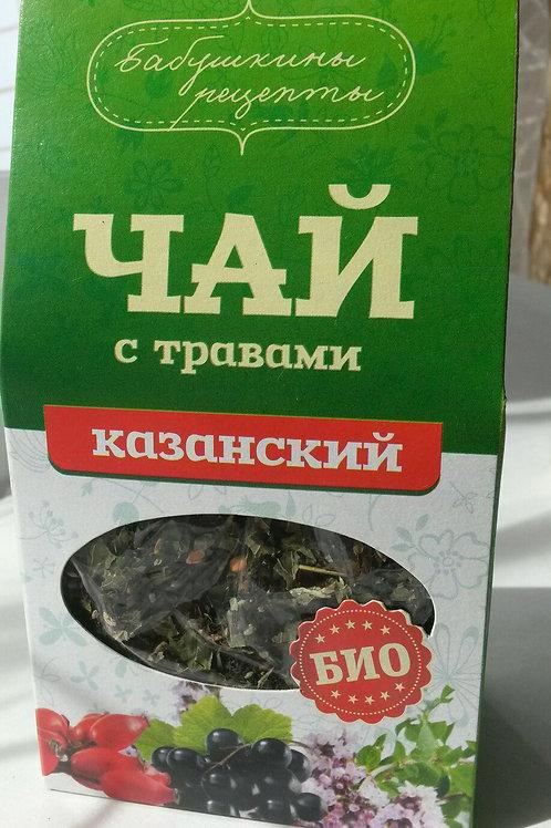 Чай с травами Казанский