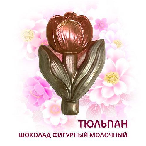 """Шоколад фигурный """"Тюльпан"""" 45г"""