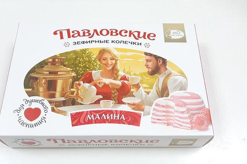 Зефир «Павловские зефирные колечки со вкусом малины»