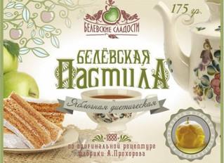 Белевская Пастила - старинное русское лакомство.