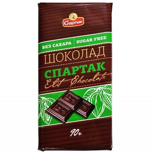 Шоколад горький Без сахара 90г