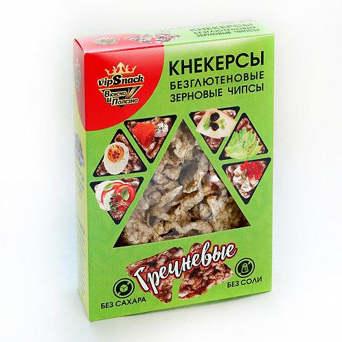 Кнекерсы гречневые без соли, без сахара