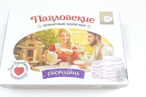 Зефир «Павловские зефирные колечки со вкусом смородины»