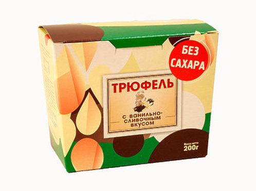 """Конфеты Трюфель """"Ванильно-сливочный"""" 200г"""