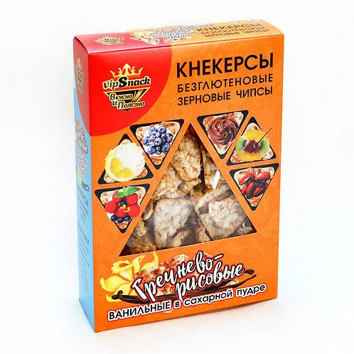 Кнекерсы гречнево-рисовые с ванилью