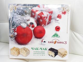 Новогодние Подарки ждут Вас ! www.temtom.club