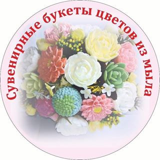 #flowers_gift_soap наш инстаграм