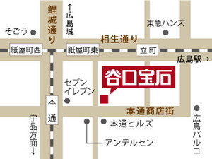 地図・アクセス|谷口宝石|広島本通の宝石店